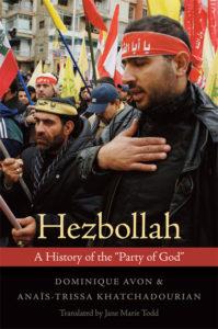 avon-hezbollah-en