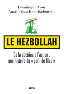 avon-hezbollah-fr